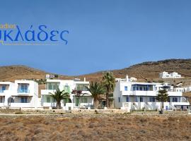 Kyklades, Agios Ioannis