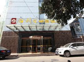 Belize Mingyuan Hotel, Nanjing