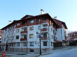 Todorini Kuli Apartments, Bansko