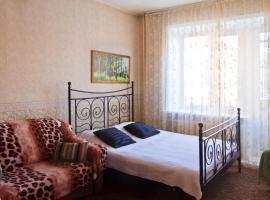 ALLiS-HALL One-Bedroom Apartment at Lenina 48, Ekaterinburg