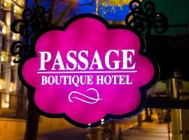 Passage Boutique Hotel, Баку