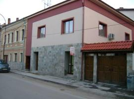 Ego Guest House, Belogradchik