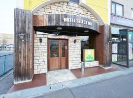 Hotel Select Inn Honhachinohe Ekimae, Hachinohe