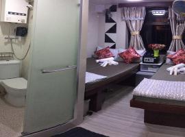 Hotel Skystar, Гонконг