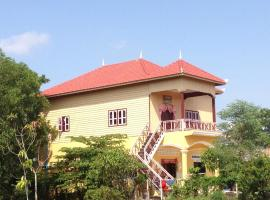 Bunyong Homestay, Siem Reap