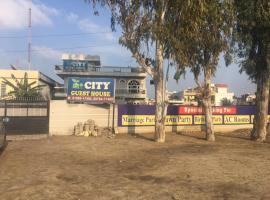 City Guesthouse, Ludhiana