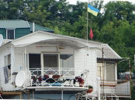 More u poroga, Odessa