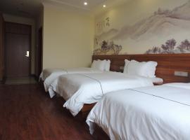 Guangzhou Yunshang Hotel, Cantón