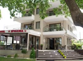 Hotel Ifigenia, Leptokaryá