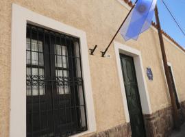 Cielo Arriba Casa, Humahuaca