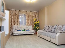 Apartament Novosibirsk in JK Evropeiskiy 4nd floor, Nowosybirsk