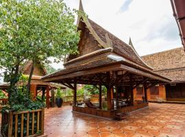 Ayutthaya retreat, Аюттхая