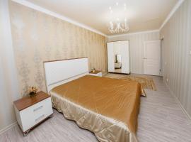 Apartments Arman Kala (EXPO2017), Astana