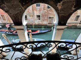 Red Rose, 威尼斯