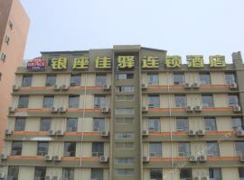 Grace Inn Xuzhou Railway Station, Xuzhou