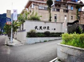 Adilina Apartment Waterside, Wuyishan