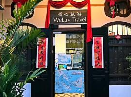 WeLuv Travel Guesthouse, George Town
