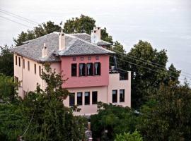 Villa Aglaini, Áyios Dhimítrios