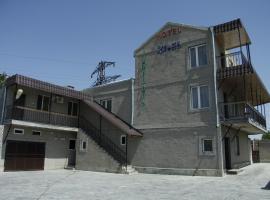 Hotel Ka-El, Musalerr