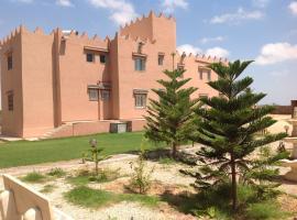 Dar El Ferdaous, Al Medou
