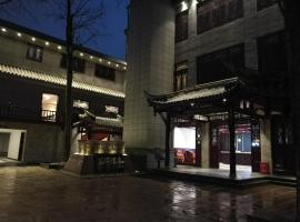 Peng Hui Hotel, Dujiangyan