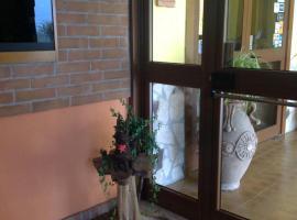 Albergo Ristorante Bar FEDERICO, Anagni