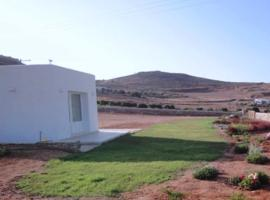 Orange Apartment, Antiparos