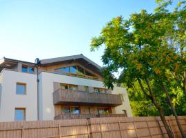 Appartement Diana by Alpen Apartments, Zell am See