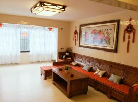 Guilin Exquisite Apartment, Longsheng