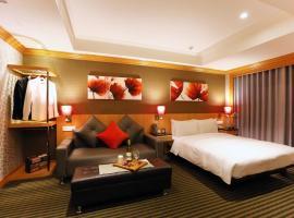 Beauty Hotels Taipei - Hotel Bchic, Taipéi