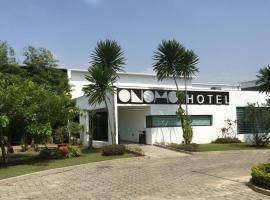 ONOMO Hotel Libreville, Libreville