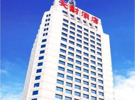 Tianjin Xinmao Tiancai Hotel, Тяньцзинь