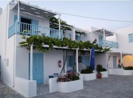 Carmel Studio Apartment, Logaras
