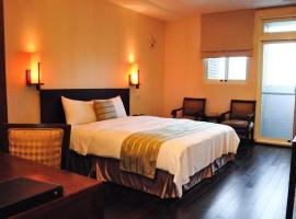 9 Hotel, Xindian