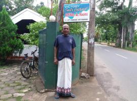 Yala Victory Guest & Resturant, Tissamaharama