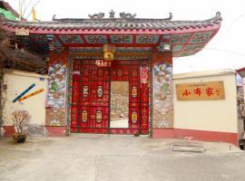 Little Bu's Tibetan Inn, Jiuzhaigou