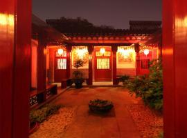 Beijing Siheju Courtyard Hotel, Peking