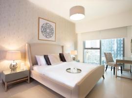 Nasma Luxury Stays - Central Park Tower, Dubaj