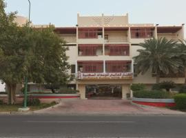 Al Fanar International Hotel Apartments 1, Янбу