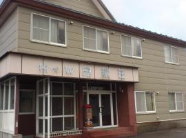 New Hakuginso, Furano