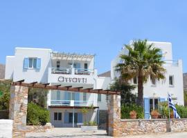 Agnadi Syros Studios & Rooms, Mégas Yialós-Nítes