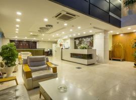 TTC Hotel Deluxe Saigon, Хошимин