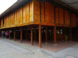 Chang Village Homestay, Ha Giang