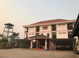 Vanhnida Guesthouse, Ban Na Tak