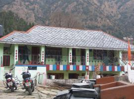Mountain View Budget Stay in Dharamkot, Dharamshala