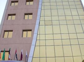 El Fakhama Hotel Apartments, Kuwait