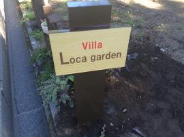 Villa Loca Garden, Yamanakako