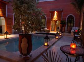 Riad Alili, Marrakech