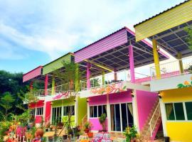 Maiyok Resort, Ko Si Chang
