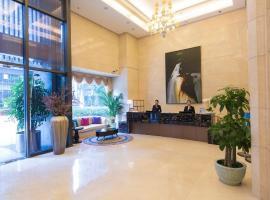 Chengdu Jianian CEO Apartment, Chengdú